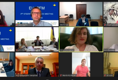 The third Steering Committee meeting of the EU Public Finance Management Support Programme for Ukraine (EU4PFM) took place