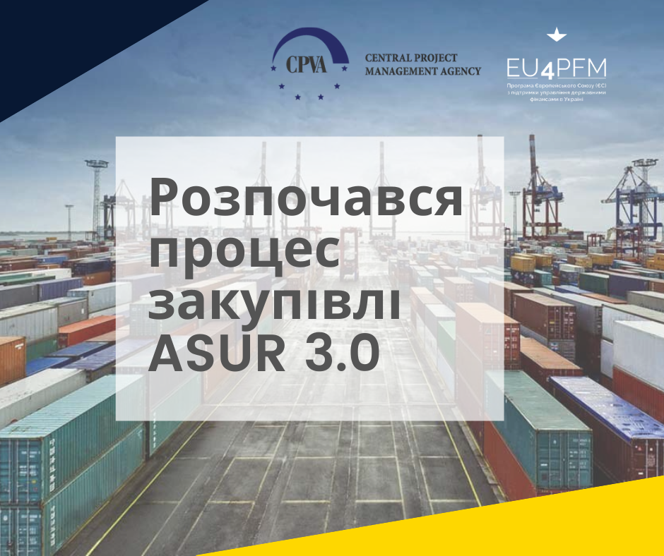The Procurement for ASUR 3.0. launched