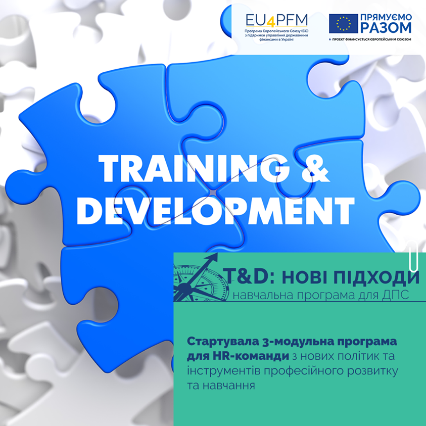 """Three-day training for the SCS leaders on """"The curriculum on modern policies and tools for professional T&D for employees"""""""
