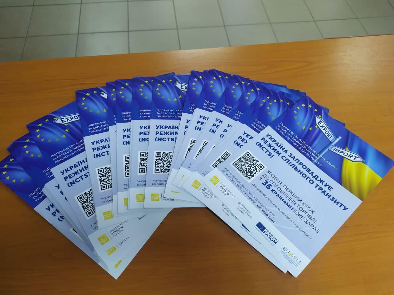 Ukraine introduces common transit regime (NCTS)